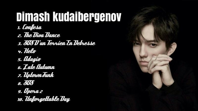 Dimash Kudaibergenov Full Album 2017 2018