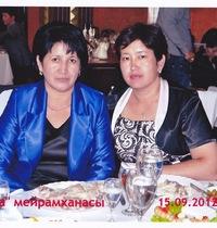 Айгуль Рысмендиева, 8 августа , Евпатория, id211382053