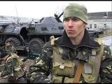 Украинская армия готовится дать бой захватчикам