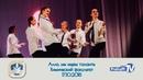 Алло, мы ищем таланты. Химический факультет БашГУ, 17.10.2018
