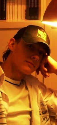 Константин Дергачев, 25 сентября 1990, Новосибирск, id102771091