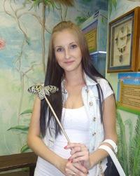 Полина Ермолина