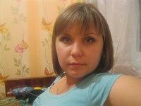 Анастасия Бабушкина, Ялуторовск - фото №2