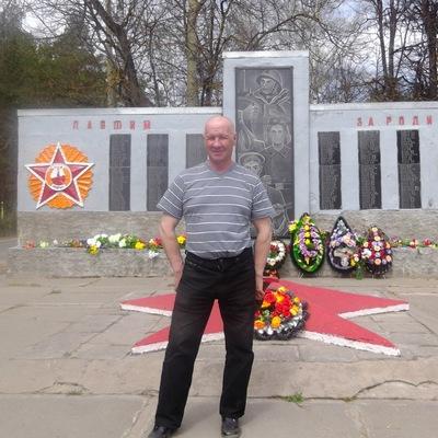 Сергей Тарасов, 6 марта 1953, Богданович, id161643674