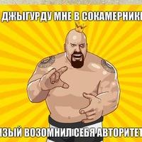 Матвей Кондаков, 11 декабря 1999, Челябинск, id203630601