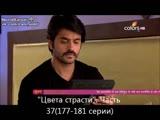 Ашиш Шарма и Санайя Ирани в сериале