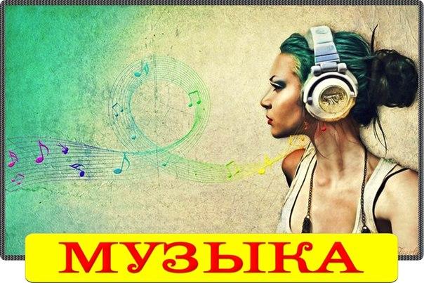 vk.com/my.sounds
