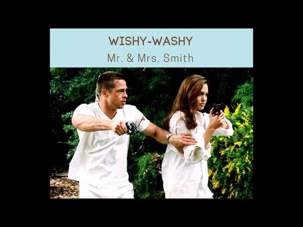 Английский по любимым песням и фильмам. Выпуск 23. Wishy-washy. Mr Mrs Smith.