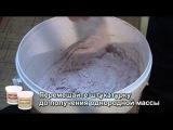 DREWA мозаичная мраморная штукатурка