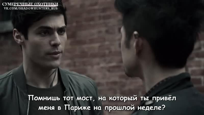 "Shadowhunters 3x19 Sneak Peek 3 _""Aku Cinta Kamu_"" (HD) Season 3 Episode 19 Sneak Peek 3 [RUS SUB]"