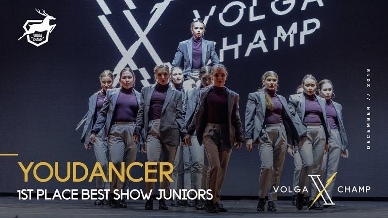 VOLGA CHAMP X | BEST SHOW JUNIORS |1st place | YOUDANCER
