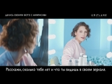 Ирина Горбачева: мне 30, и я красива!