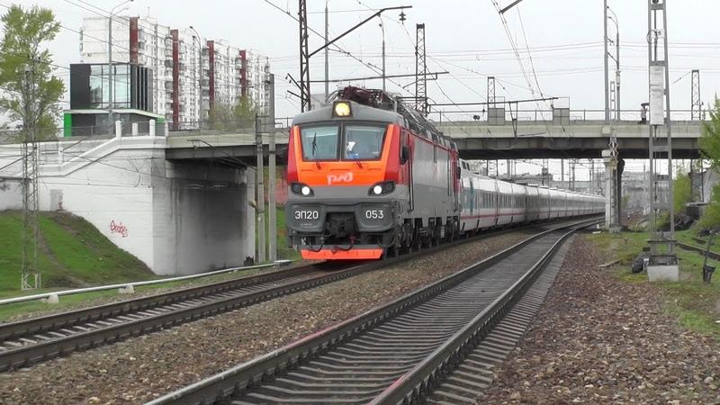 Электровоз ЭП20 053 с поездом № 014 Берлин Москва