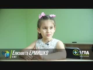 Елизавета - ученица детского Абакус Центра в г. Новороссийск