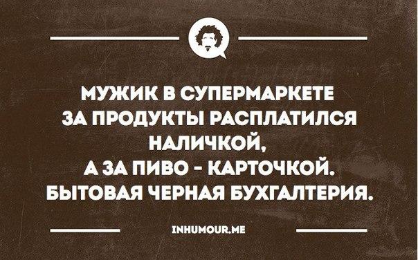 https://pp.vk.me/c543108/v543108554/1978c/A6fNKBDYkUU.jpg