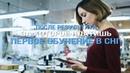 Smart Money новый подход к привлечению партнеров в МЛМ ЕленаТуманова SmartMoney