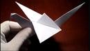 Журавлик из бумаги. Машет крыльями
