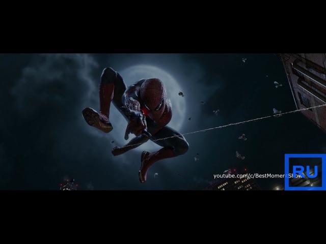 Питер Паркер становится человеком-пауком.Новый человек-паук 2012