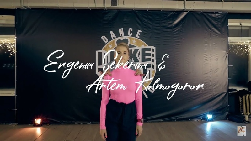 Choreography by Artem Kolmogorov Evgenya Sekerina Hypnotized Oliver Koletzki feat. Fran