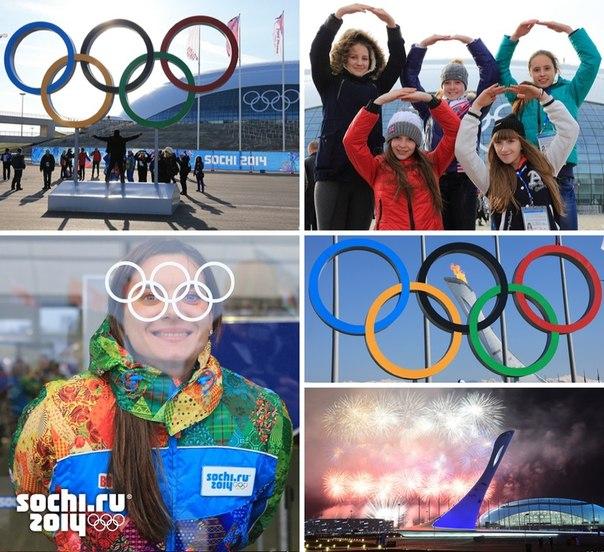 Спорт – есть в жизни каждого из нас. Для кого-то это ежедневные тренировки на пределе человеческих возможностей, для других спорт это развлечение, хобби! Спорт объединяет нас всех! Присоединяйся к празднованию 65-го по счету Олимпийского дня! #OlympicDay И вспоминаем #Sochi2014 – сегодня ровно 4 месяца назад состоялась Церемония закрытия Игр в Сочи. Спасибо всем спортсменам и болельщикам за самые яркие эмоции этого года!