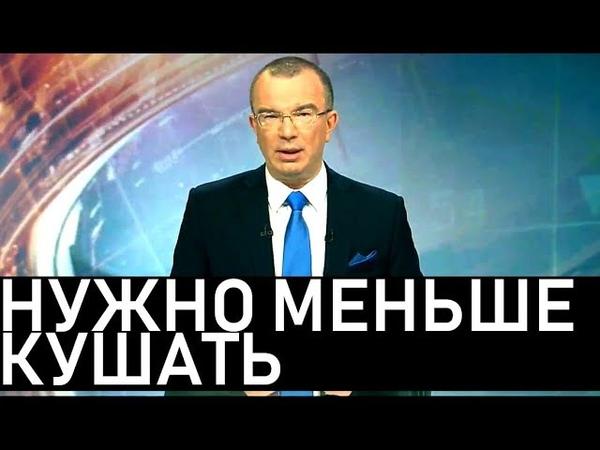 Юрий Пронько 17.01.2019