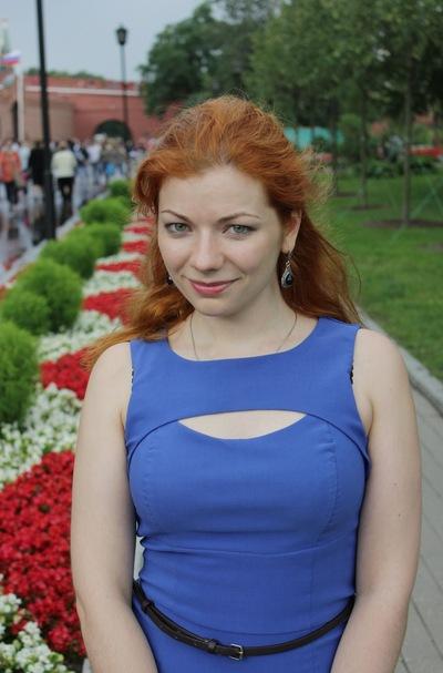 Kateryna Ropalo, 12 марта 1989, Ростов-на-Дону, id18131581