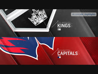 Los Angeles Kings vs Washington Capitals Feb 11, 2019 HIGHLIGHTS HD