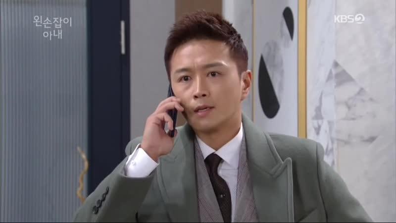 KBS2TV 저녁일일드라마 [왼손잡이 아내] 46회 (월) 2019-03-11