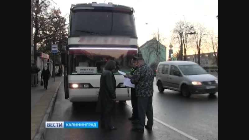 ГИБДД: Почти каждый пятый пассажирский автобус в Калининградской области неисправен