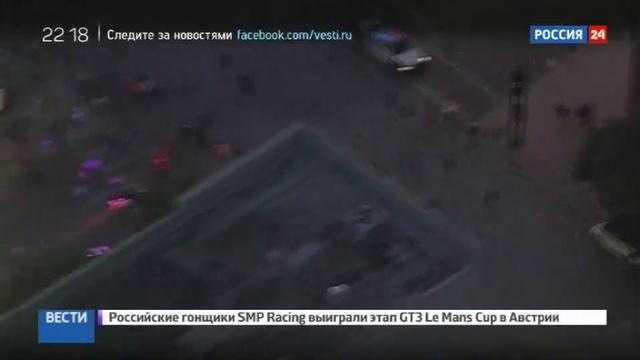 Новости на Россия 24 Батон Руж один стрелок убит остальные в бегах смотреть онлайн без регистрации