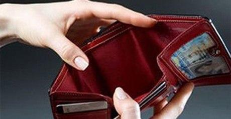 Семь разрушительных привычек бедных людей.Привычка первая.Отсутств