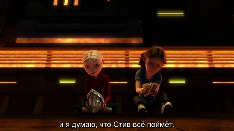 (рус.суб) 11 серия 1 сезона   По Правде Говоря   3 Снизу (3 Below)