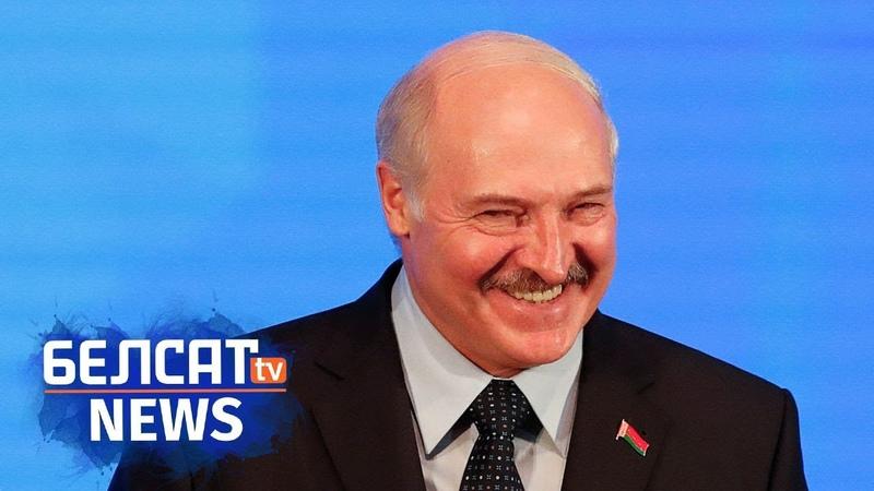 Лукашэнка пра Данбас: балбатня ці халодны разлік? | Беларусь и Донбасс: болтовня или расчет? <Белсат>