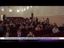 Региональный молодежный медиа-форум прошел в Нижнем Тагиле