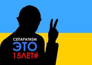 Введение военного положения на Донбассе следует рассматривать после инаугурации Порошенко, - Ярема - Цензор.НЕТ 943