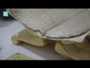 Сирек кітап