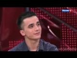 Сергей Семенов vs Диана Шурыгина. Рэп баттл на шоу