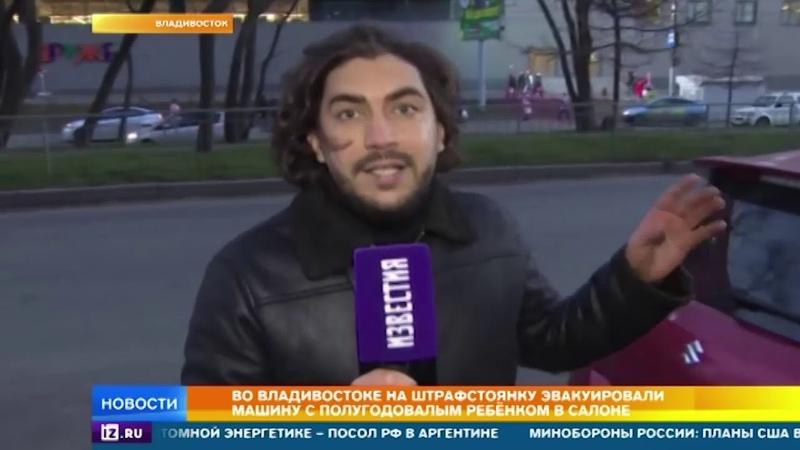 Во Владивостоке эвакуировали машину на штрафстоянку с младенцем в салоне