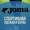 JOMA - спортивная одежда и обувь