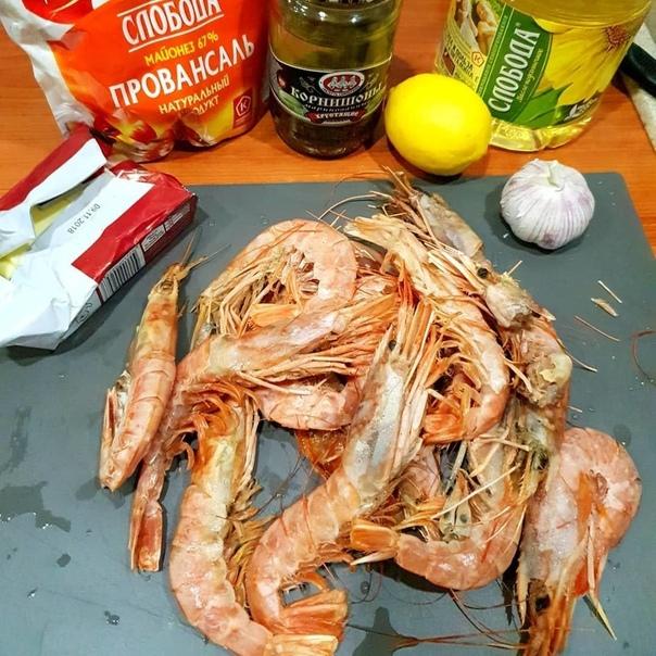 Лангустины.????  Для приготовления вам потребуется:  лангустины 1 кг лимон  масло оливковое+сливочное...