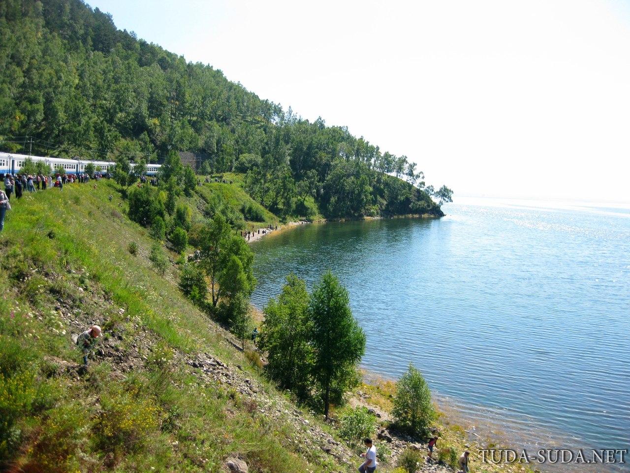 Как попасть на Кругобайкальскую жд