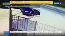 Новости на Россия 24 • Убийцы дагестанских полицейских попали в объектив видеокамеры