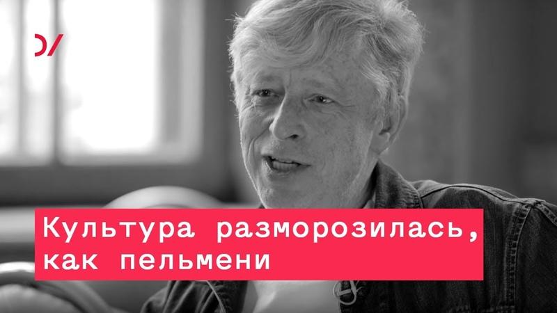 Леонид Десятников Судьба высокой культуры в постсоветскую эпоху