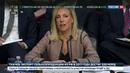 Новости на Россия 24 В президенты годен облысение и лишний вес не помешают Трампу управлять страной