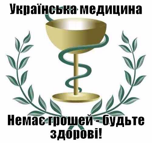 Сын Джемилева повторно отказался от российского гражданства, - адвокат - Цензор.НЕТ 2795