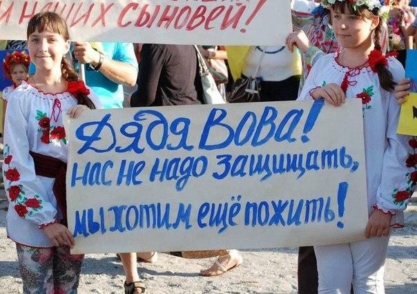 В Human Rights Watch рассказали о зверствах террористов на Донбассе: мирных жителей пытают и отправляют на каторгу - Цензор.НЕТ 4497