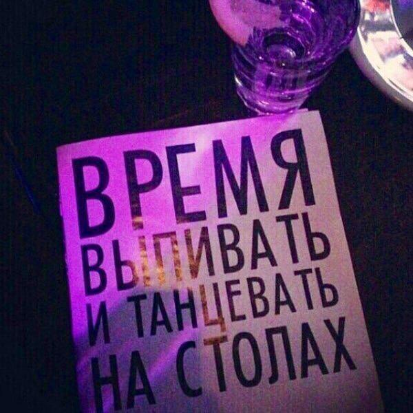 «Кто чем занят»ночной чат ! фото в комментарии ))