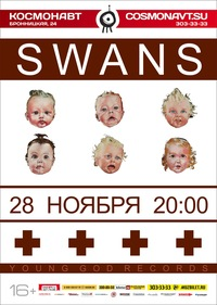 Swans * 28 ноября 2014 * «Космонавт»