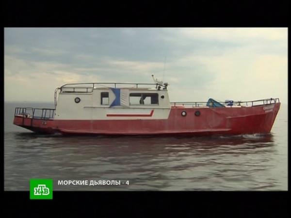 Морские дьяволы 4 сезон 32 серия На пределе скорости