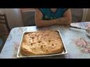 Деревенский мастер-шеф🙂Вкуснейший пирог со щавелемароматная картошечка👍👍👍